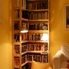 Libreria Gretel: Foto Gretel angolare